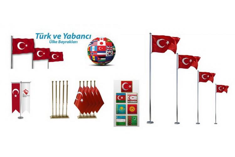 الأعلام و مقابض الأعلام