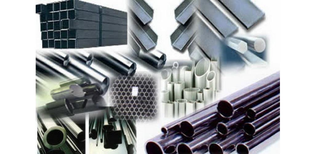 معدات معدنية
